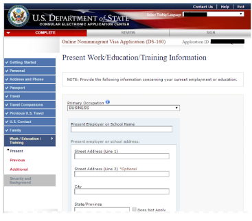 how to fill out the DS-160 present work, education, training information for the K-1 visa