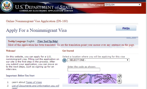 The DS-160 online application is used to file the k-1 visa application to the US Embassy