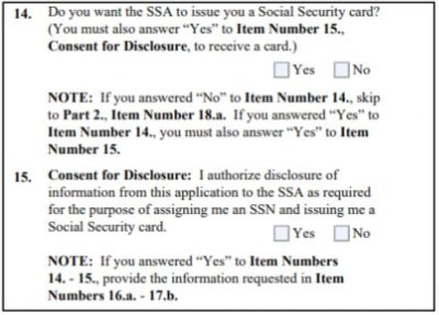 screenshot of form I-765 where it asks for consent to apply for a social security number